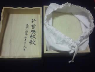 kenkoku_r6_c6