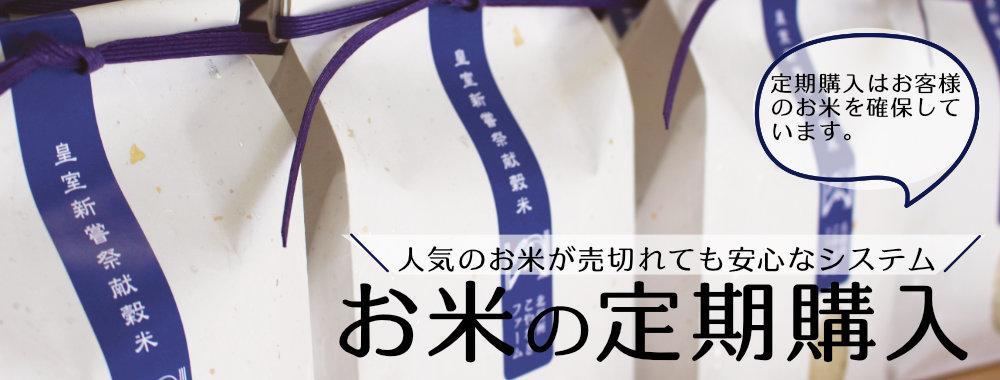 /teiki_home-1.jpg