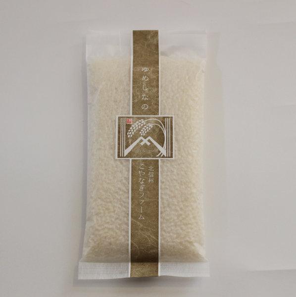 カレーライス・炒飯おすすめお米ランキング3位ゆめしなの300g